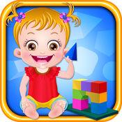 Baby Hazel Learn Shapes