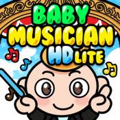 Baby Musician HD Lite