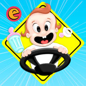 Baby on Board - Kids Car Driving Game 1