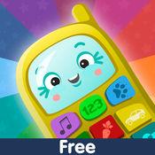 Baby Phone  1