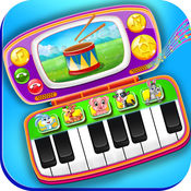 Baby Phone Piano  Drums