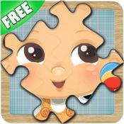 Baby Puzzle Free