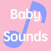 Baby Sleep Sounds  1