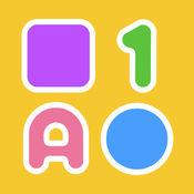 Baby Tap App 1.1.4