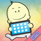 Baby Touch Lite 1