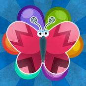 BabyUp: Butterflies 1