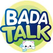 Badanamu Bada Talk