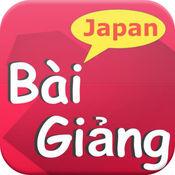 Bai giang Tieng Nhat - Offline