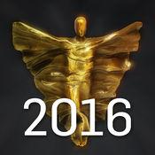 Bal Sportowca 2016
