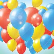 Balloon for Little Kids