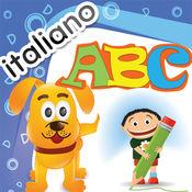 Bambini gioco di apprendimento - italiano - Pro
