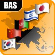 Banderas-Asia