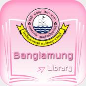 Banglamung Library