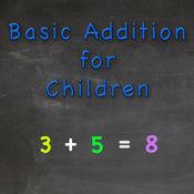 Basic Addition for Kids 1