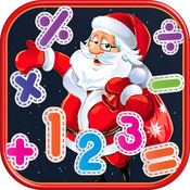 Basic Math For Kids 1.2