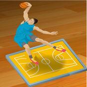 Basket3D Coach Pro 2