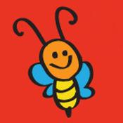Bee path