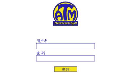 ATM美国私塾