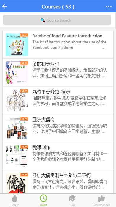 BambooCloud