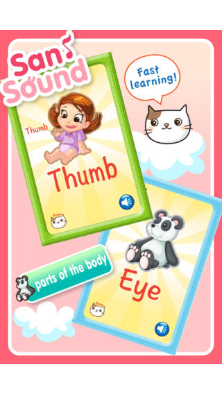 Baby Flash Cards ~ English ~ Vol.4