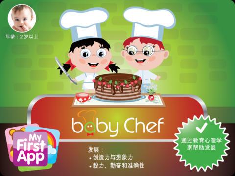 Baby-Chef