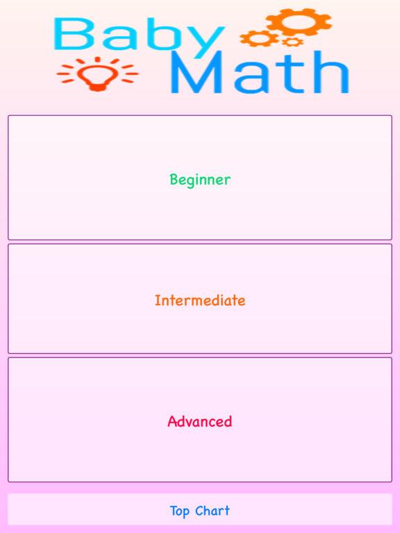 BabyMath+