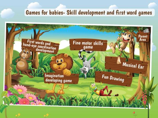 Baby Games shubi