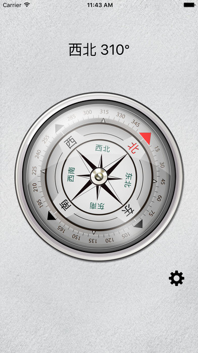 指南针 HD 免费