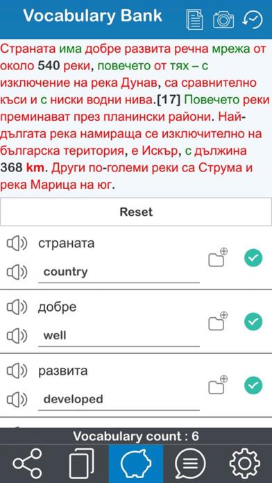 Bulgarian 365