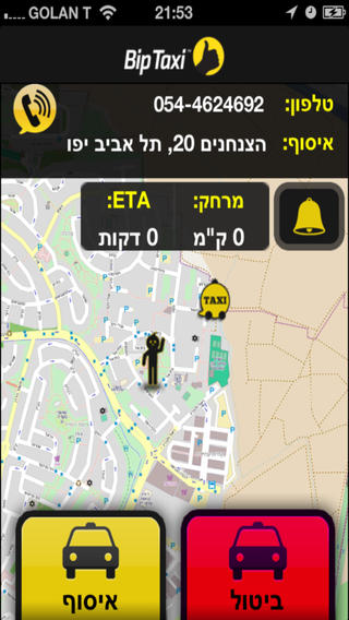 BipTaxi Driver