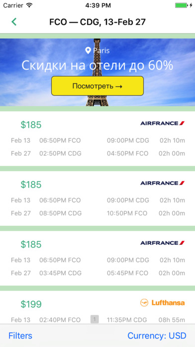 Book Cheapest Flight