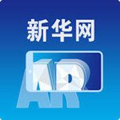 AR数字沙盘V2