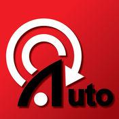 AutoVan(乘客版) 1.0.2