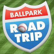 Ballpark Road T...