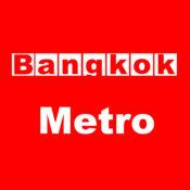曼谷地铁 1