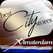Best Amsterdam Stores 1.5.4