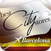 Best Barcelona Stores