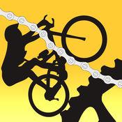 BikeGuide
