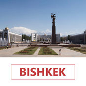 Bishkek Tourist Guide 1