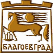 Blagoevgrad Municipality