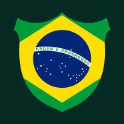 Brazilian Portuguese Boost advanced
