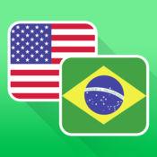 Brazilian Portuguese Translator for Travelers