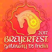 BreyerFest 2017 1.1