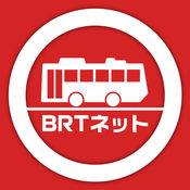 BRTネット 1.01