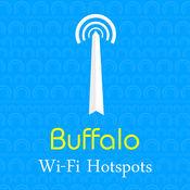 Buffalo City Wifi Hotspots