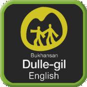 Bukhansan Dulle