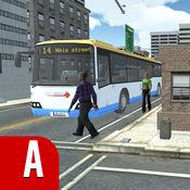 Bus Simulator 2017 Pro Driving n Parking