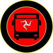 Bus-Man 1