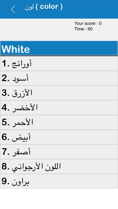 Arabic 365