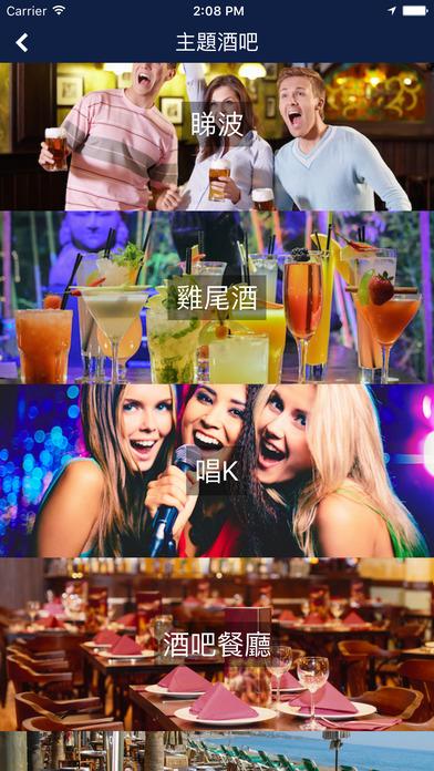 Bar map《酒吧地圖》